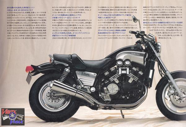 1990Binnenkant02