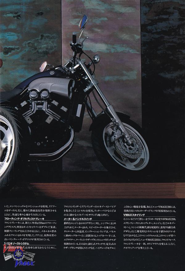 1994Binnenkant04
